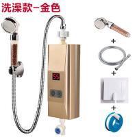 5P5 电热水器即热式加热速热淋浴电热水龙头洗澡厨房小厨宝小型