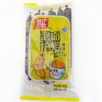 【包邮】双汇 火腿肠 泡面拍档香肠(原味) 240gx10包 肉类零食小吃