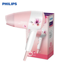 飞利浦(PHILIPS)吹风机 HP8128 家用大功率负离子养护电吹风