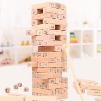 叠叠高抽抽乐叠叠乐垒儿童釜底抽薪抽木条玩具益智积木78粒款式