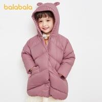 【2件4折�r:255.6】巴拉巴拉�和�羽�q服中�L款2020新款女童秋冬小童����童�b造型�B帽