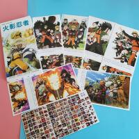 航海王海贼王名侦探柯南火影忍者周边明信片日系动漫卡通临摹卡片