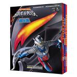 银河奥特曼S+宇宙英雄+赛罗奥特曼 超全集套装全3册