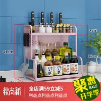 调料架不锈钢厨房用品刀座置物架收纳架子 +筷筒