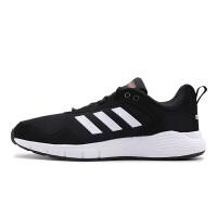 adidas/阿迪达斯 男鞋 2018新款男子轻便透气运动鞋跑步鞋 CG3820