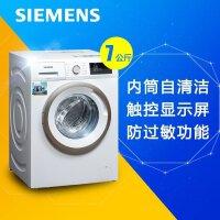西门子XQG70-WM10N0600W 7公斤全自动滚筒洗衣机