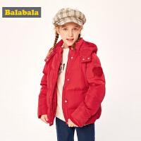 巴拉巴拉童装儿童羽绒服中长款2019新款秋冬外套中大童洋气面包服