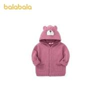 【3件5折价:140】巴拉巴拉女宝宝外套婴儿上衣男童冬装针织加绒保暖卡通萌